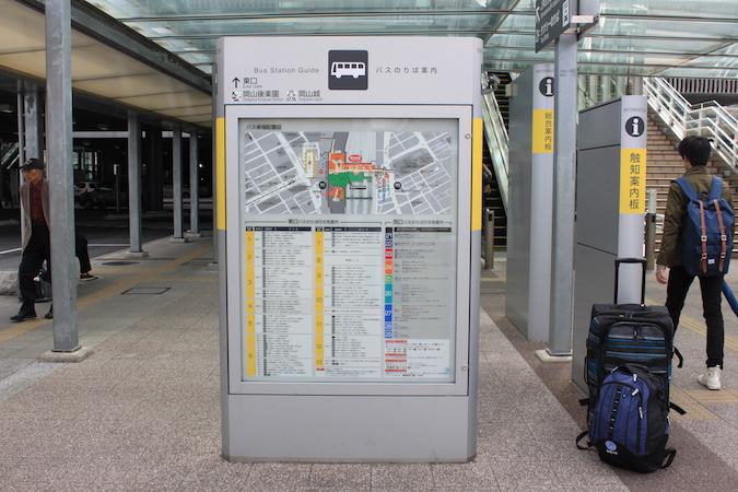 岡山駅西口の案内