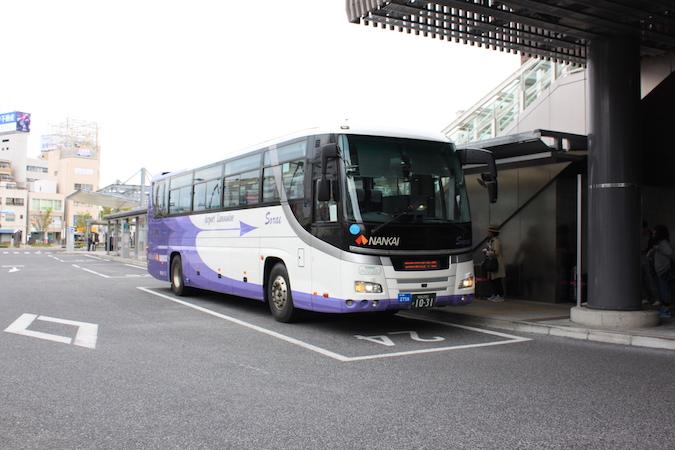 関西国際空港にリムジンバスで行ってみたら意外と便利だった。