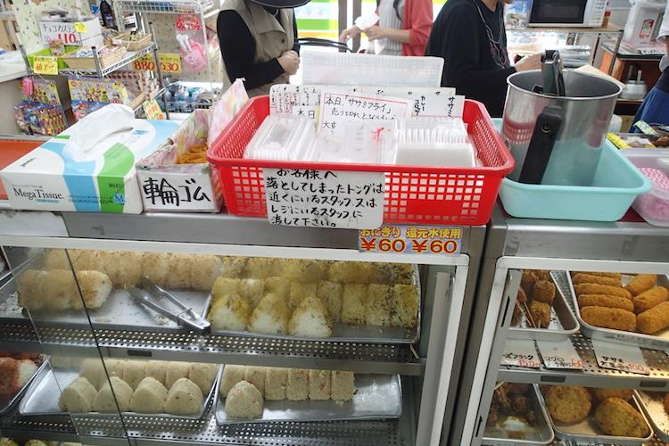 石垣島の知念商会 トング
