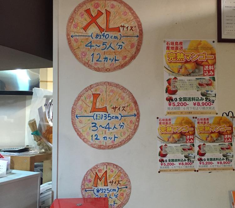 石垣島のピザパルコ サイズ