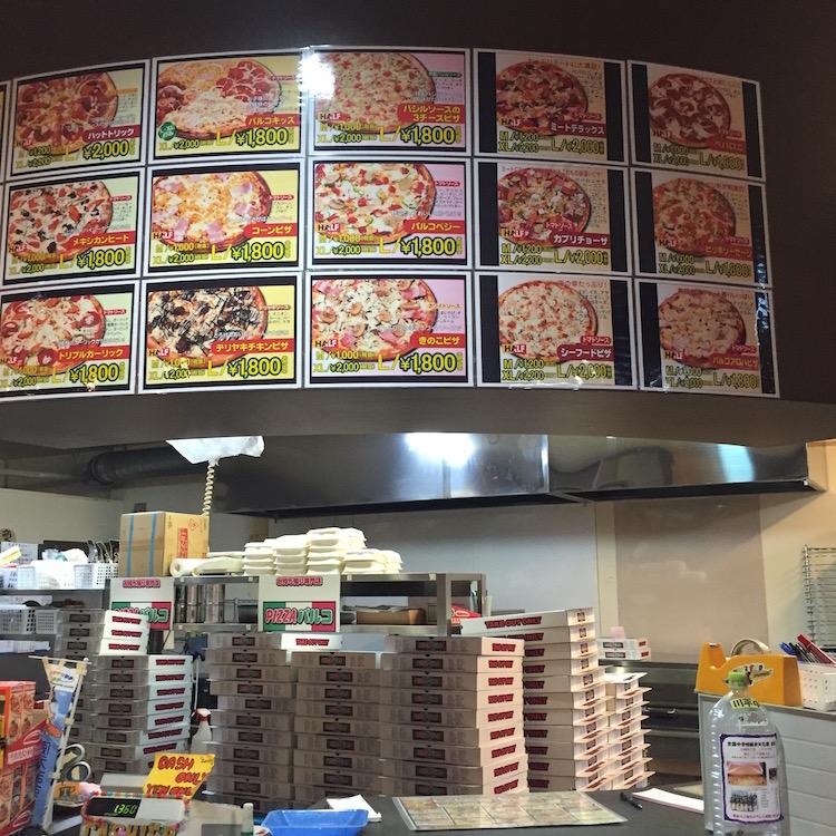 石垣島のピザパルコメニュー