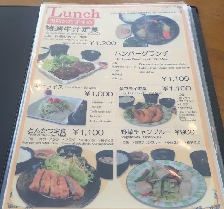 石垣島ポーザーおばさんの食卓のメニュー