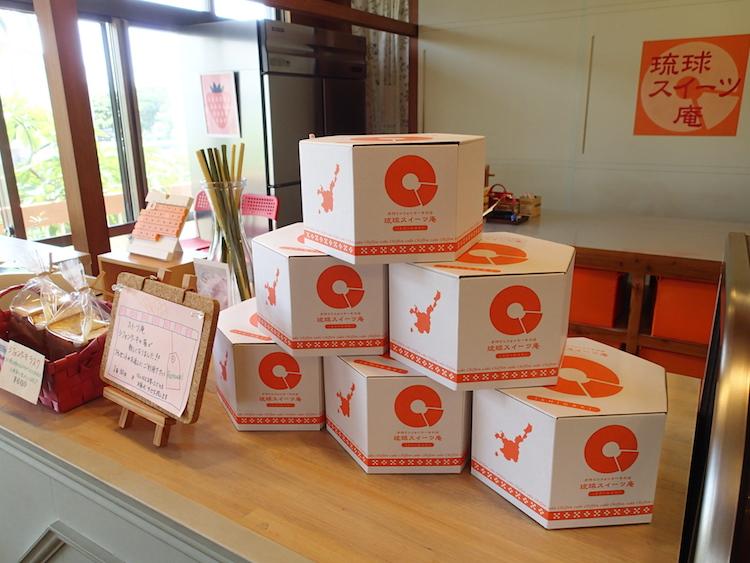 石垣島の琉球スイーツ庵の箱