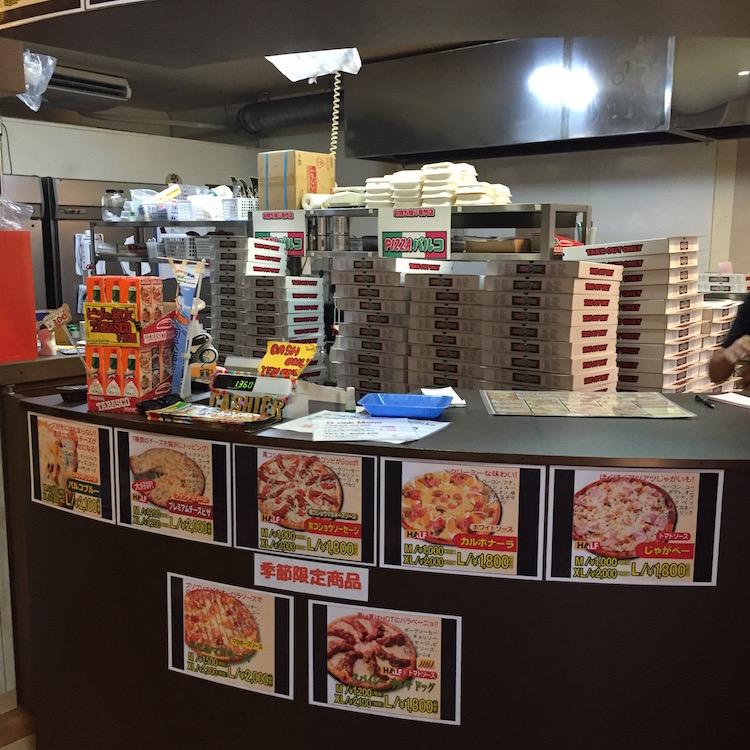 石垣島のピザパルコ季節限定商品