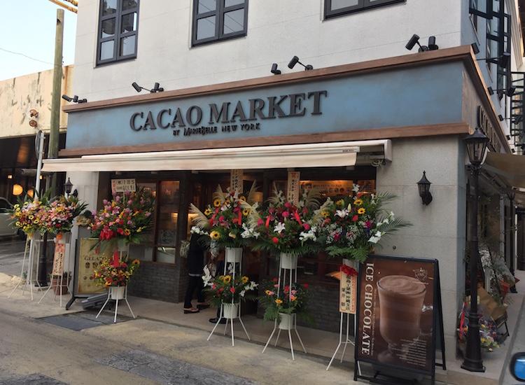 【移転】石垣島にCACAO MARKET(カカオマーケット)がオープンしたので行ってみたよ!