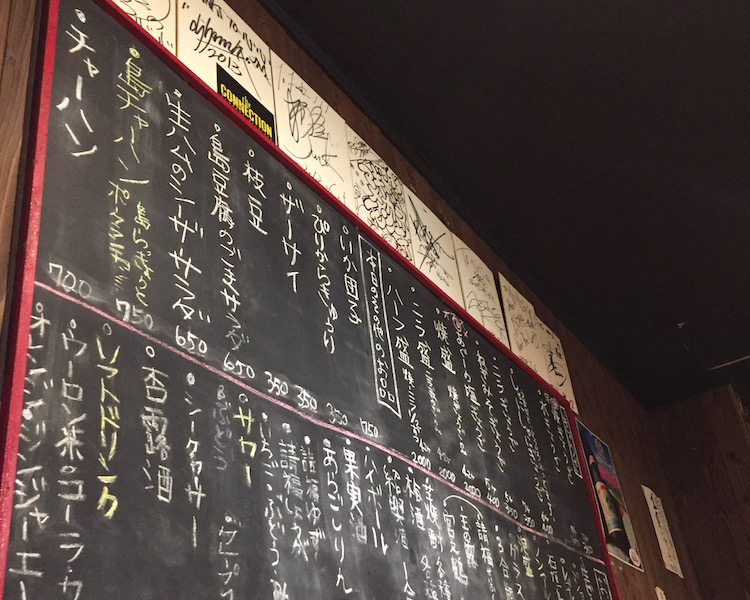 石垣島のぎょうざ家心心の黒板