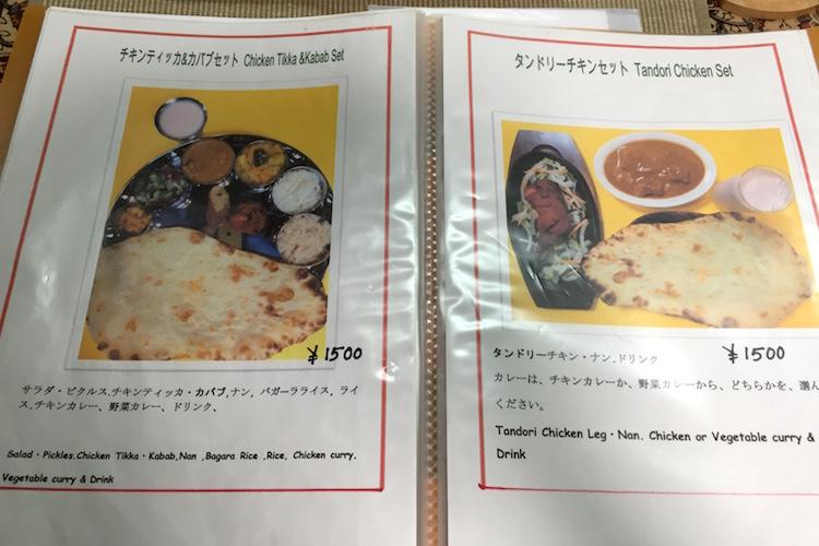 石垣島のカレー屋インダスのメニュー4