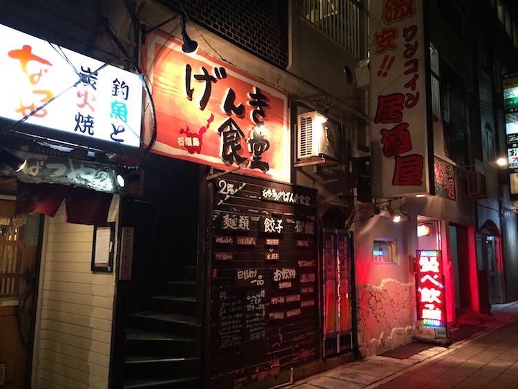 石垣島のげんきラーメンの店前