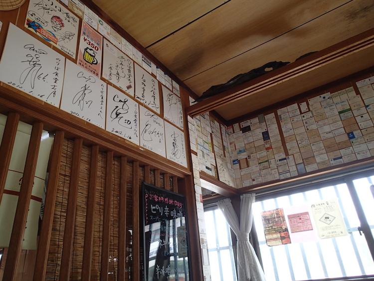 石垣島 のりば食堂のサイン