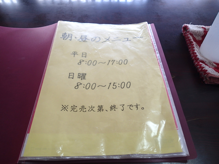 石垣島 のりば食堂の営業時間