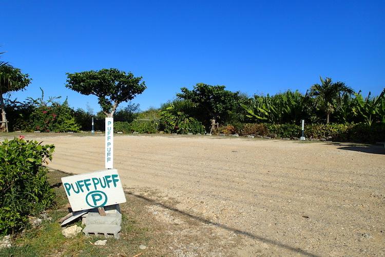 石垣島の海が見える絶景カフェPUFFPUFF(プカプカ)の駐車場
