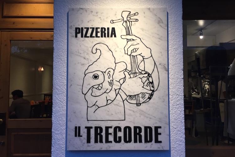 石垣島のピッツェリア イル トレコルデの外観