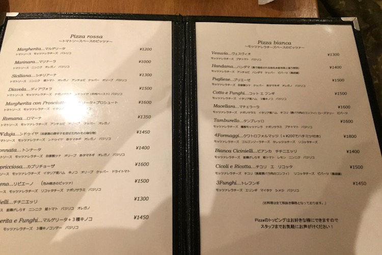 石垣島のピッツェリア イル トレコルデのピザメニュー
