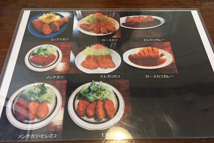 石垣島のとんかつ力の写真メニュー