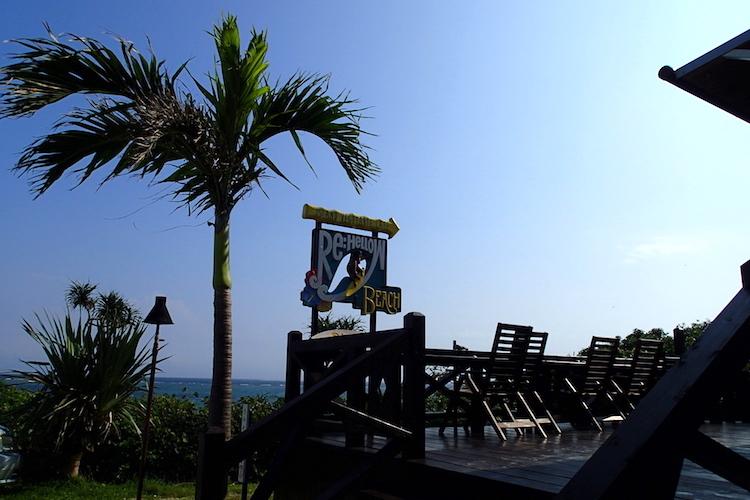 島野菜カフェ:リハロウビーチの看板