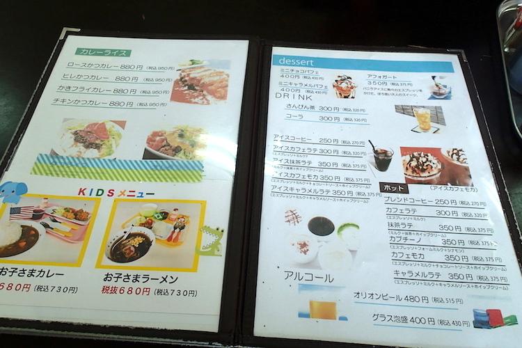 石垣島の時計台食堂のメニュー2