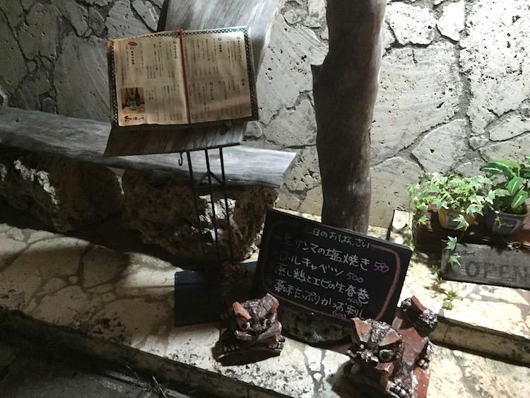 石垣島「紅ほっぺ」の立て看板