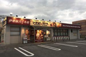 いきなりステーキ石垣島