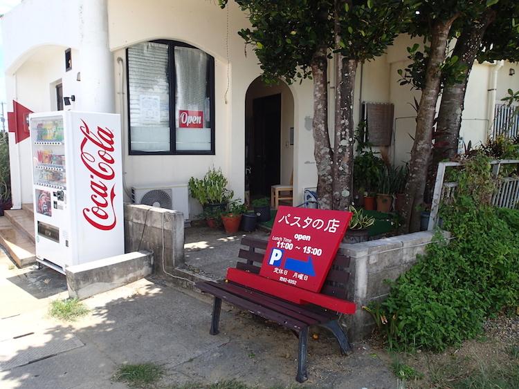 石垣島パスタの店yamadaの駐車場