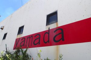 石垣島パスタの店yamada