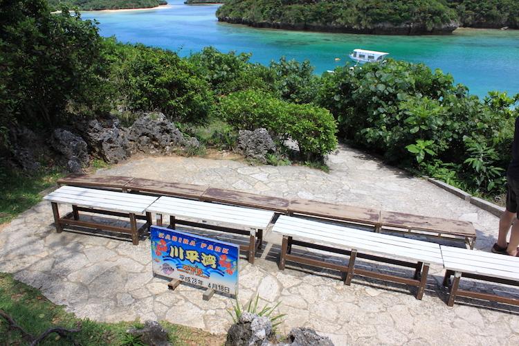【石垣島の観光】川平湾の団体撮影場所