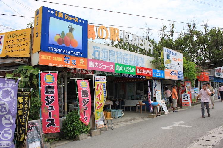 【石垣島の観光】川平湾の海の駅