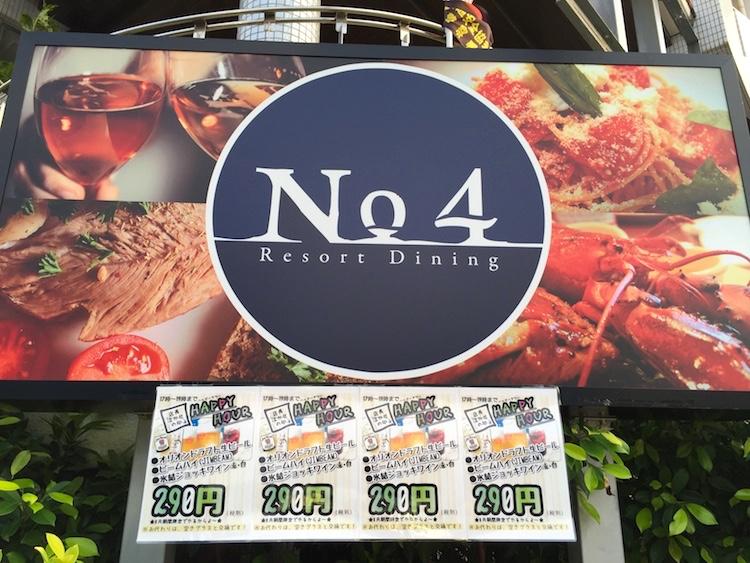 石垣島てっぺんグループNo4