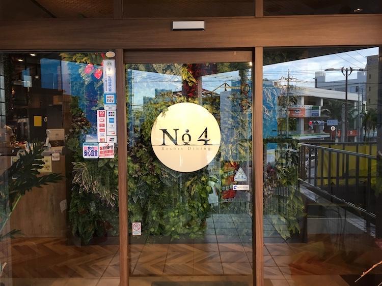 石垣島てっぺんグループNo4のエントランス
