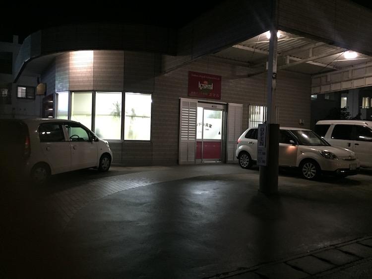 本格インド料理カマルの駐車場