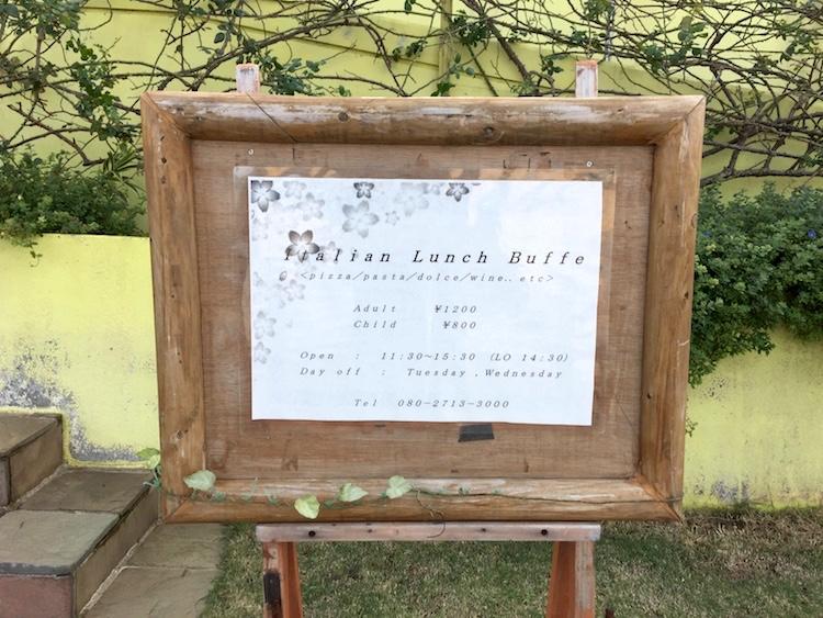 石垣島のイタリアンビュッフェ「パームズ」のランチ案内