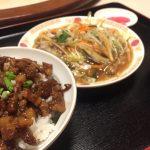 龍翔園の魯肉飯