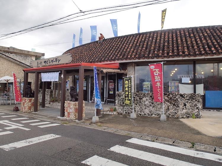 石垣島のカビラガーデン