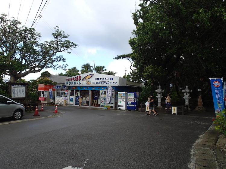 【石垣島】川平湾のグラスボート