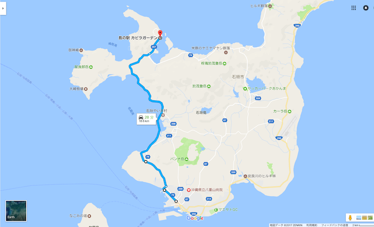 川平湾への行き方