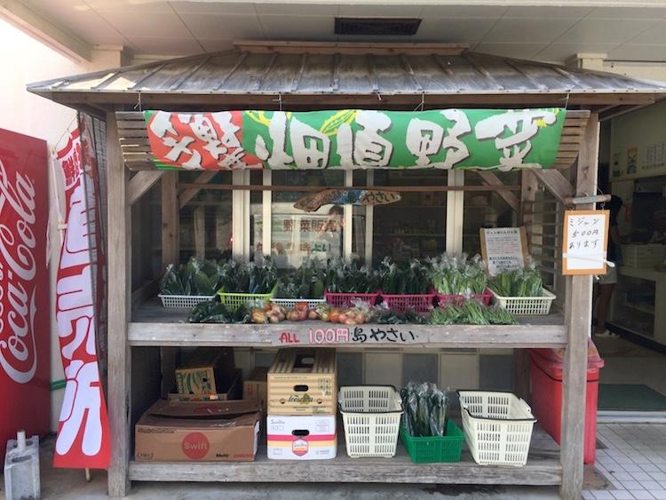 狩俣ストアの野菜コーナー