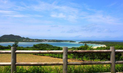 石垣島のブログ