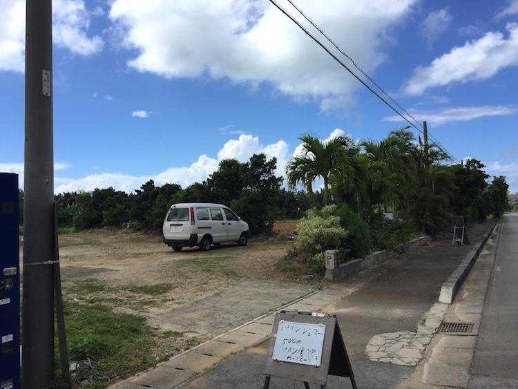 伊原間農園の駐車場
