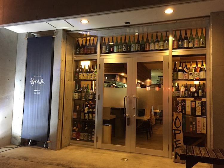 北海道を感じろ!石垣島の居酒屋「晴れる屋」がウマすぎる件。