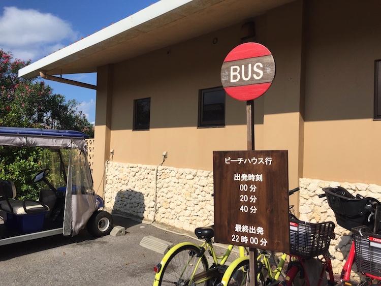 ニラカナイ小浜島のバス停