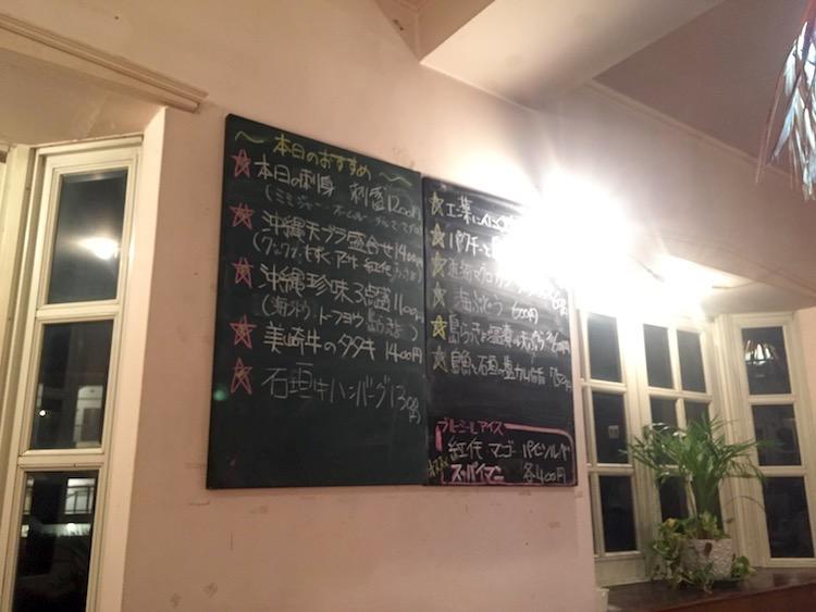 Sanufa(サヌファ)の店内メニュー