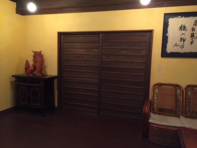 舟蔵の里の待合部屋
