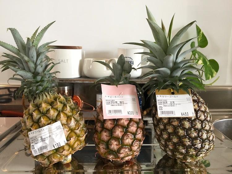 【保存版】石垣島のパイナップルを徹底比較!どれが一番美味しい?