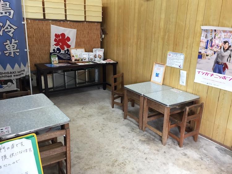 石垣島冷菓の店内