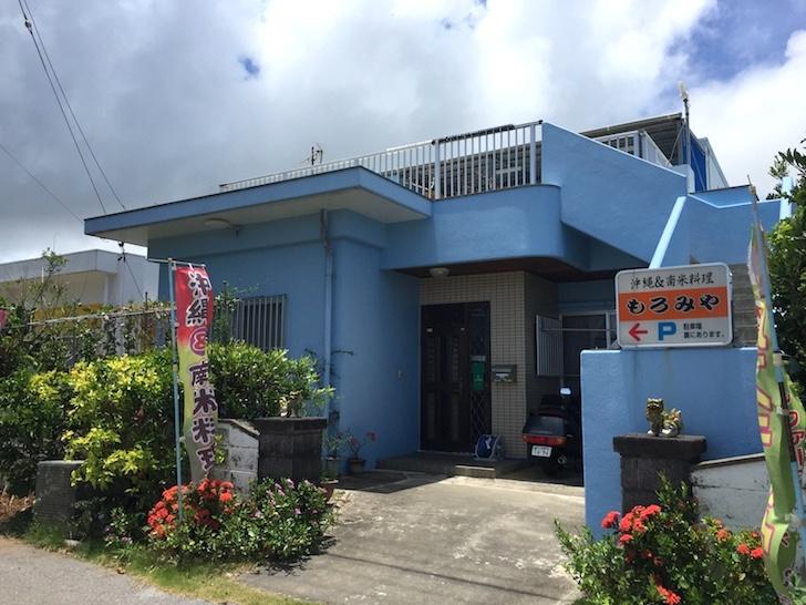 石垣島で南米料理!?「もろみや」の定食がめっちゃ美味しかった!