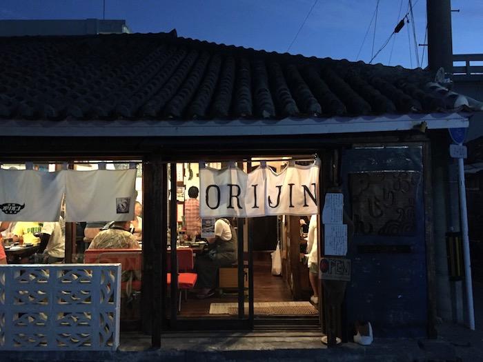 最強のコラボ!石垣島の焼肉屋「おりじん(ORIJIN)」に行ってみた!