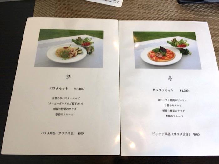 石垣島の草ぼうぼうのランチメニュー