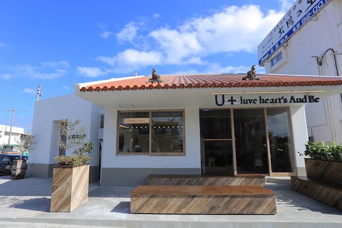石垣島の美容室U+ luve heart's And Beの外観
