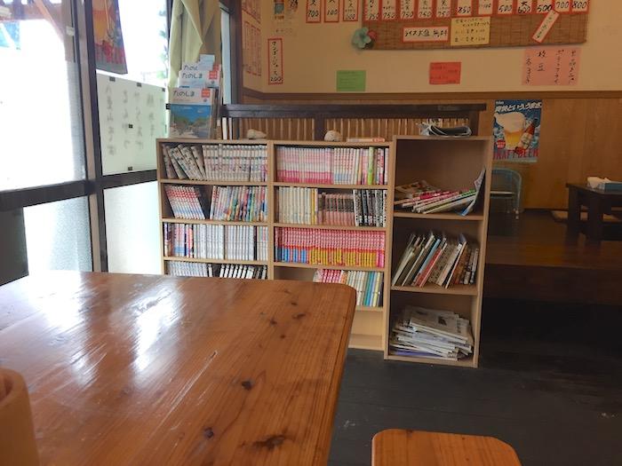 石垣島あらかわ食堂のコミック