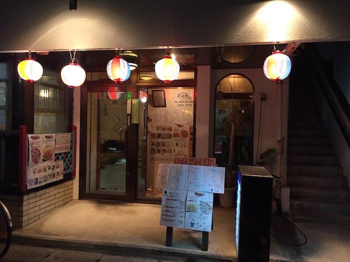 沖縄居酒家「石垣島」の人参しりしり。こんなに美味しいのは人生初!