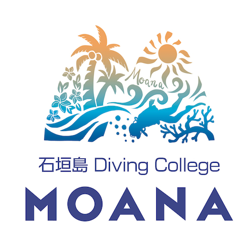 石垣島でダイビングライセンス取得スクール『モアナ』をオープンします!